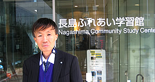 Kuwana City Board of Education Nagashima Community Study Center, Japan